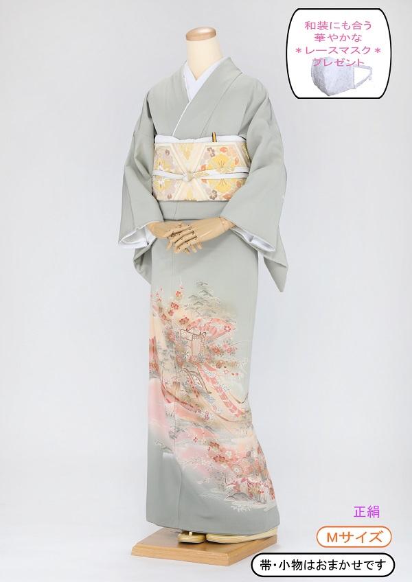 色留袖 レンタル is06 薄緑に小花 Mサイズ 結婚式 貸衣装 往復送料無料 【レンタル】
