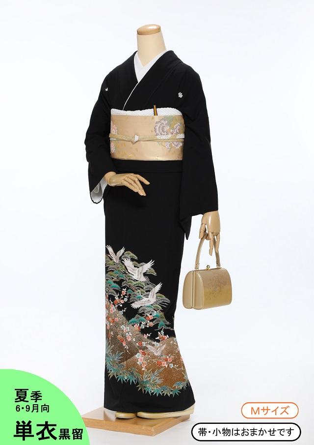 【レンタル】単衣黒留袖 kh02 松竹梅に鶴 Mサイズ