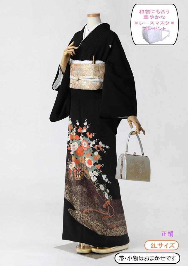 レンタル 着物 黒留袖 ks94 花車裾ゴールドぼかし 2Lサイズ 結婚式 貸衣装 往復送料無料 【レンタル】