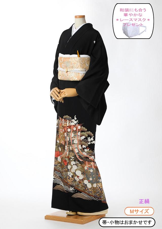 レンタル 着物 黒留袖 ks99 几帳紋 松竹梅・鶴・波・花々 Mサイズ 結婚式 貸衣装 往復送料無料 【レンタル】