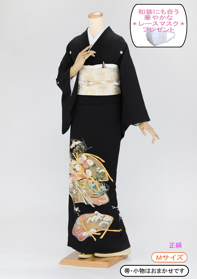 黒留袖 レンタル 着物 直送商品 結婚式 貸衣裳 貸衣装 貝づくしに菊と松竹梅 KS66 往復送料無料 Mサイズ 和服 最新