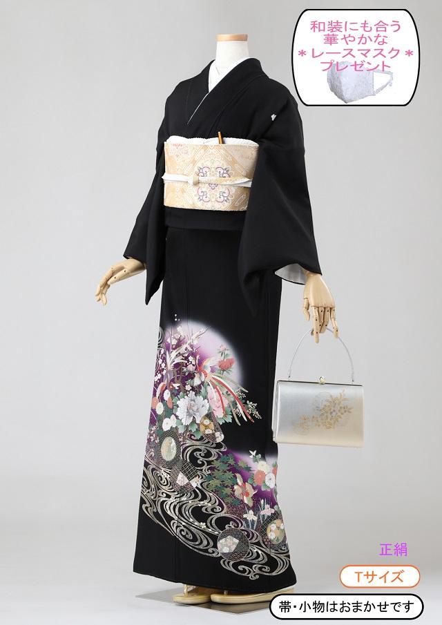 黒留袖 レンタル 着物 黒留袖 KS84 Tサイズ 紫の波 丸に花 鳳凰  結婚式 貸衣裳 貸衣装 和服 往復送料無料 【レンタル】