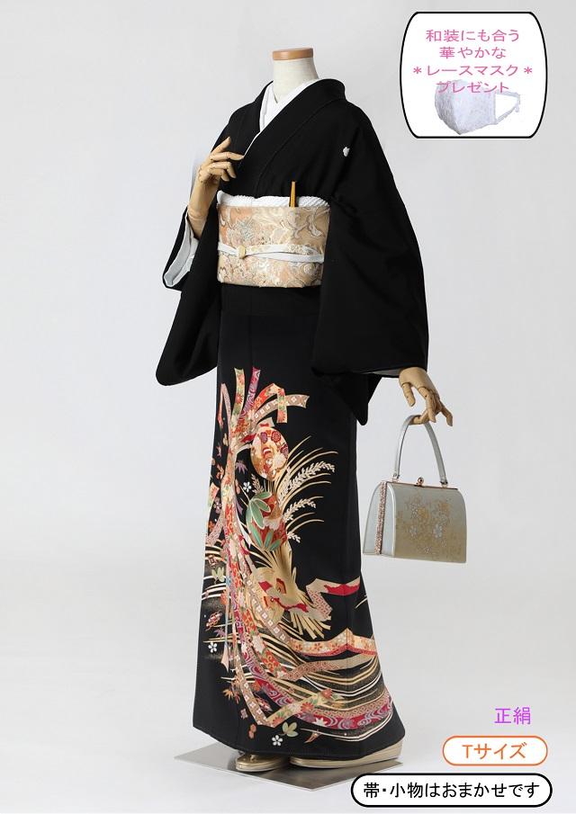 レンタル 着物 黒留袖 ks91 稲穂と熨斗目 ゴールド Tサイズ 結婚式 貸衣装 往復送料無料 【レンタル】