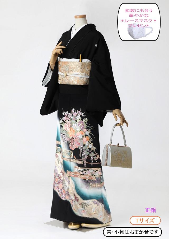 レンタル 着物 黒留袖 ks92 ブルーぼかしに華車と藤 Tサイズ 結婚式 貸衣装 往復送料無料 【レンタル】