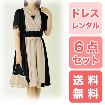 69cc3d625e9f6 パーティ ドレス レンタル 11号「ベージュピンク×ブラック シフォンウエスト切替えワンピース」g499