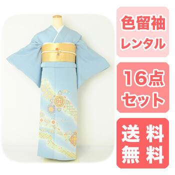 df62dd62536bb 色留袖レンタル フルセット「ブルー華文」(152cm~168cm位) ht024 人気 ...