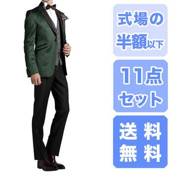 【送料無料】【タキシードレンタル】大きいサイズ「tx20319タキシードL」【靴まで揃った11点フルセット】