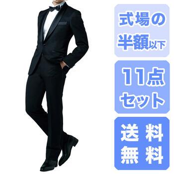 タキシードレンタル【送料無料】【タキシード レンタル】新郎 タキシードレンタル 大きいサイズ「タキシード tx20333L」(B体以上・8号以上) 【靴まで揃った11点フルセット】
