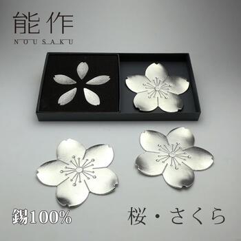 能作 トレー・箸置「桜・さくら」錫100%【能作 501701】