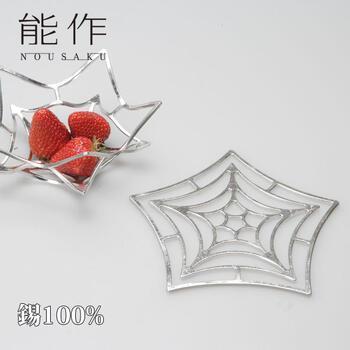 能作 かご「KAGO - ベルフラワー - S」錫100%【能作 501415】【2020新春初売特価祭・ポイント20倍】