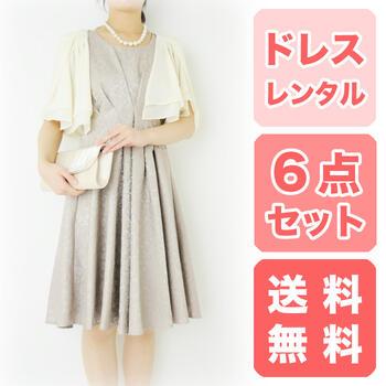 56914e1157b66 レンタルドレス レディース(大人) ドレス レンタル 「ベージュ地模様 ...