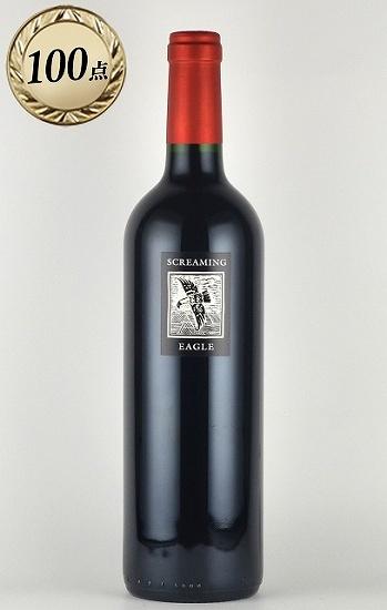 WA100点 JS100点 JD100点 スクリーミング・イーグル カベルネソーヴィニヨン ナパヴァレー 2015 カリフォルニア ナパバレー ワイン