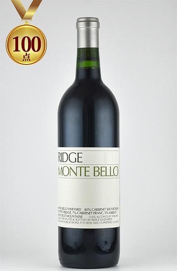 """[JS100点]リッジ・ヴィンヤード """"モンテベロ"""" サンタクルーズマウンテン[2015][カリフォルニア][ワイン][新着商品]"""