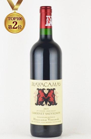 マヤカマス  カベルネソーヴィニヨン  マウントヴィーダー ナパヴァレー[2015][カリフォルニアワイン][ナパバレー][赤ワイン]