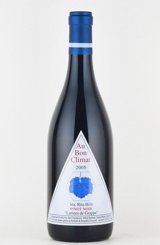 """やや熟ワイン2005年 オー・ボン・クリマ """"ラーム・ド・グラップ"""" ピノノワール サンタリタヒルズ カリフォルニア 赤ワイン"""