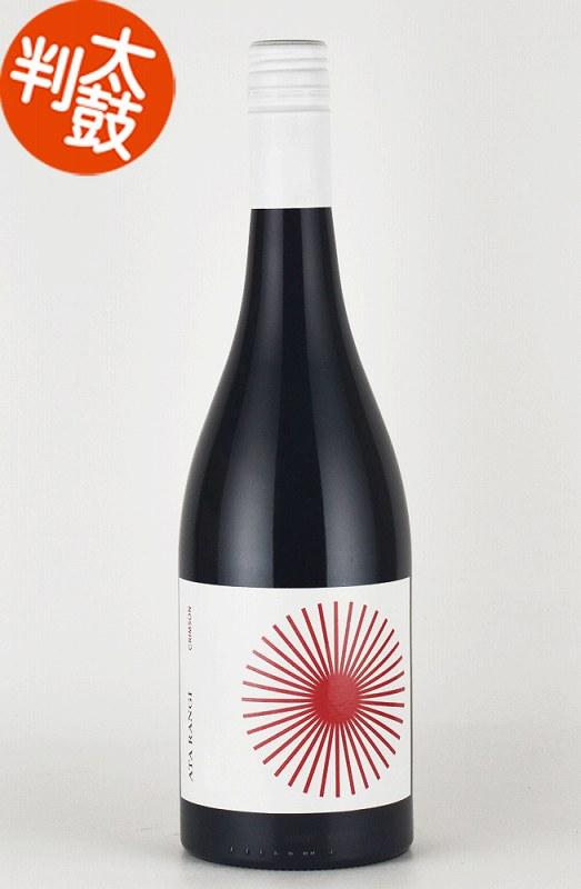【ニュージーのロマネ・コンティ!セカンドラベル!】 【スーパーSALE10%オフ★9/11迄】アタ・ランギ クリムゾン ピノノワール Ata Rangi Crimson Pinot Noir ニュージーランドワイン 赤ワイン