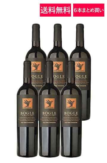 【送料無料】【6本まとめ買い】 ボーグル・ヴィンヤーズ オールドヴァイン・ジンファンデル ワインセット ワイン