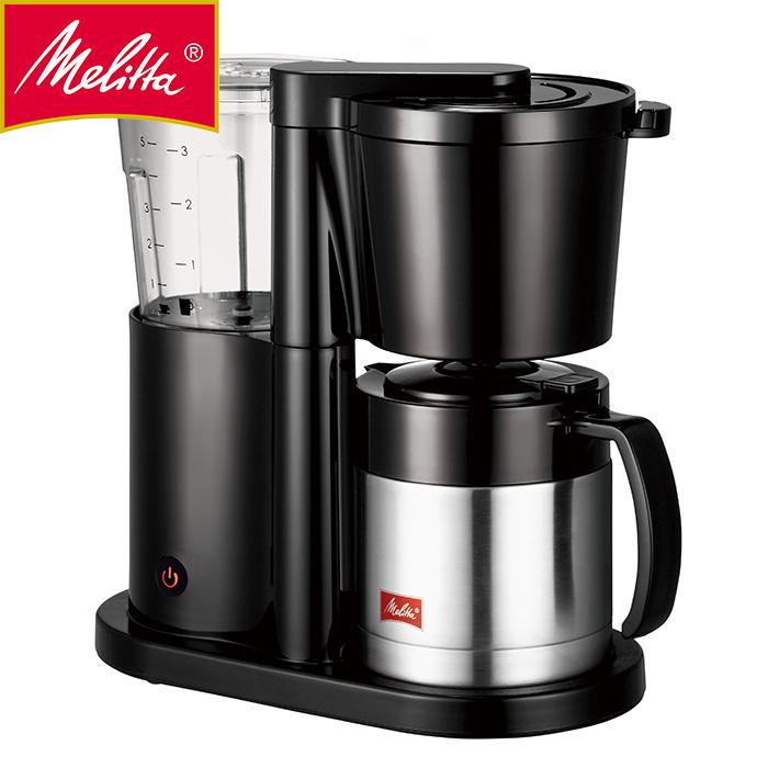 【送料無料】メリタ コーヒーメーカー 約5杯分 オルフィ (ブラック) SKT52-1-B アイスコーヒーメーカー