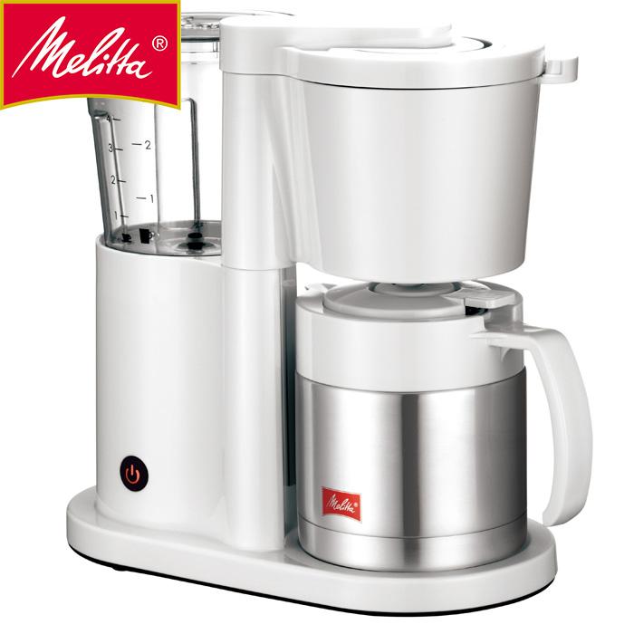 【送料無料】メリタ コーヒーメーカー 約5杯分 オルフィ (ホワイト) SKT52-1-W アイスコーヒーメーカー