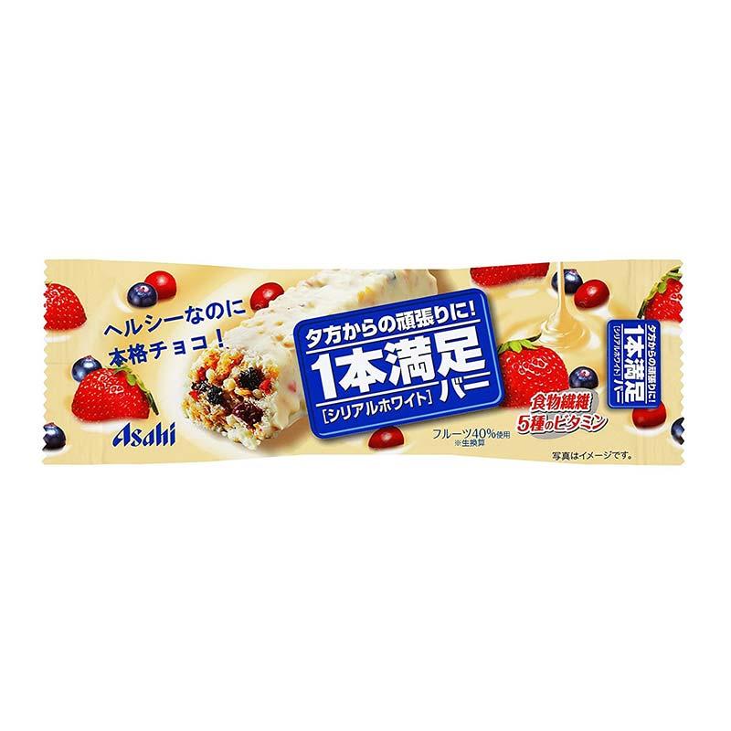 爆買い新作 アサヒグループ食品 新品 送料無料 1本満足バーシリアルホワイト 1本×9入