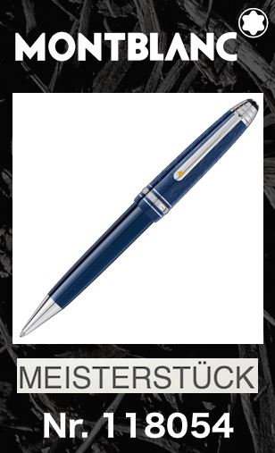 モンブラン 星の王子さま 118054 Le Petit Prince ミッドサイズ ボールペン 2018年新作【2年間★メーカー国際保証付】純正ギフト包装リボン可 MONTBLANC マイスターシュテュック Meisterstuck Midsize ballpoint pen 正規並行輸入品