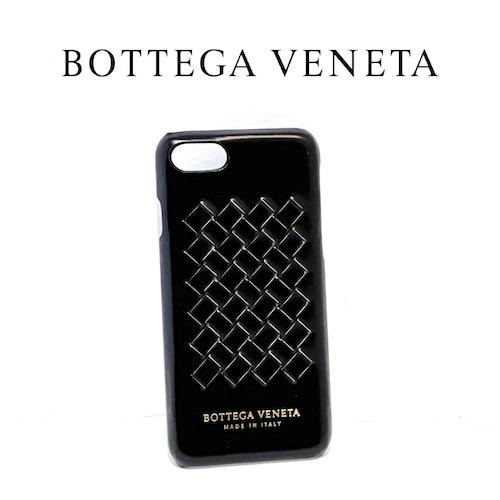 SALE!! ボッテガヴェネタ BOTTEGA VENETA iPhone7 8 ケース【新品 正規品】レザー ブラック系 496541 VA1N1 8162 イタリア製 携帯カバー 高級ブランド 本革 CAFL/NAPPA イントレチャート スマホケース アイフォン メンズ・レディース兼用 本物保証!!