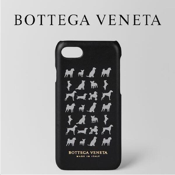 ボッテガヴェネタ BOTTEGA VENETA iPhone SE2 7 8 ケース【新品 正規品】レザー ブラック 496541 VBJI1 1464 ドック 犬柄 Apple イタリア製 高級ブランド 本革 NAPPA イントレチャート 携帯 スマホケース アイフォン メンズ・レディース兼用 本物保証!!