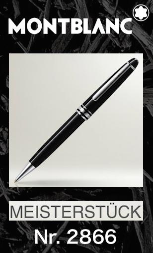 大人の男性に贈りたい!高級感があり、プレゼントにおすすめのボールペン