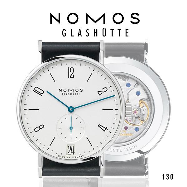 ノモス NOMOS タンジェント 130 デイト メンズ 腕時計 TN1B1W2L【メーカー国際保証2年間付き】Tangente 38 スモールセコンド 37.5mm ホワイト×ブラック 時計 ドイツ製 手巻き(お取寄せ商品)