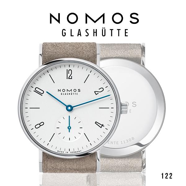 ノモス NOMOS タンジェント 122 腕時計 TN1A1W133【メーカー国際保証2年間付き】レディース/メンズ兼用 Tangente 33 ステンレススチールバッグ ホワイト/シルバー スモールセコンド 32.5mm 時計 ドイツ製 GLASHUTTE 手巻き 男女兼用