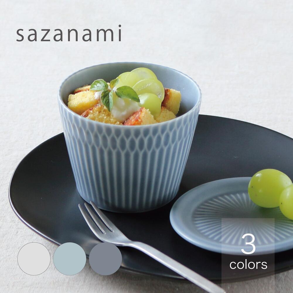 大放出セール sazanami さざなみ 8.5 猪口カップ 美濃焼 小田陶器 磁器 日本製 感謝価格