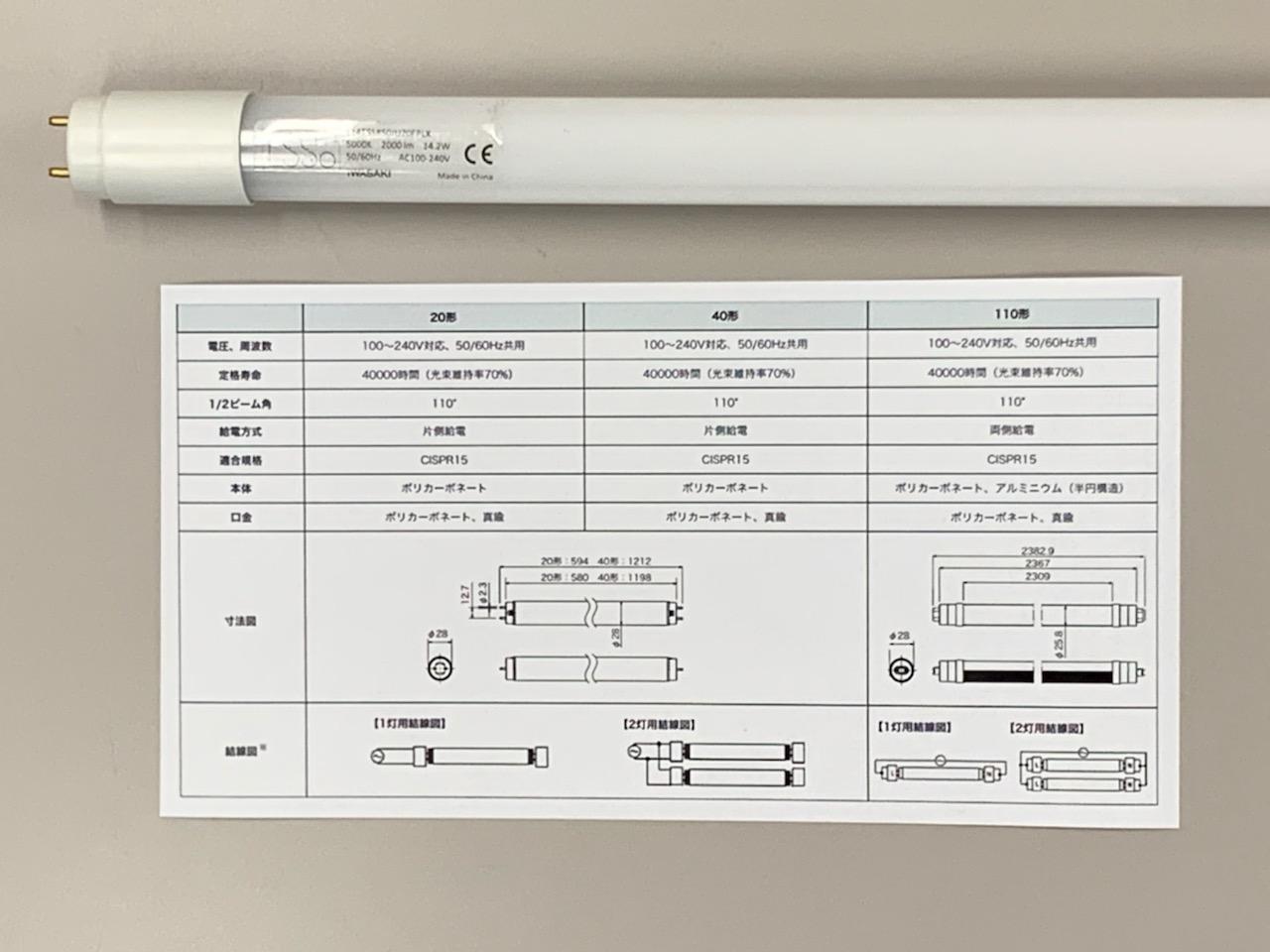 【メーカー直送】岩崎電気製  電源内蔵形 直管LEDランプ7W 10本セット(G13口金 )電球色 品番L7T8S830JU10TPLX