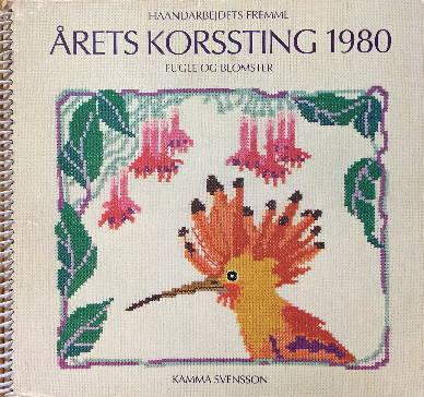 【中古】フレメ 1980 クロスステッチ刺繍図案カレンダー Kamma Svensson 図案 Haandarbejdets Fremme デンマーク 北欧