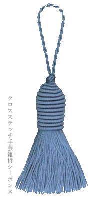タッセル 手芸ハサミ装飾品 輸入 ルボヌールデダム Le Bonheur des ポンポン ブルー バーゲンセール Pompon bleu PB21 スーパーセール Dames フランス