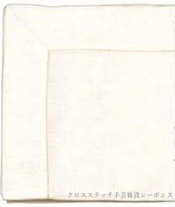 クロスステッチ刺繍テーブルクロス 輸入 Le Bonheur des Dames ルボヌールデダム Linen embroidery tablecloth フランス 上級者 NJI120