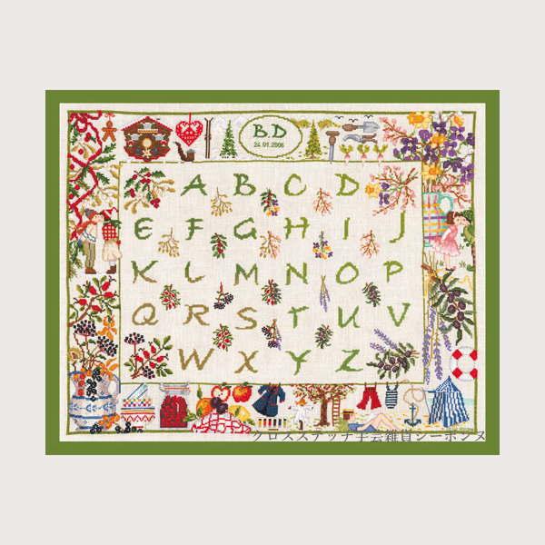 クロスステッチ刺繍キット ルボヌールデダム Le Bonheur des Dames 刺しゅう ABC-book フランス 上級者 1142