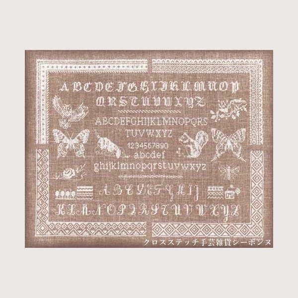 プチポワン刺繍キット ルボヌールデダム Le Bonheur des Dames 刺しゅう ABC-book フランス 上級者 2071
