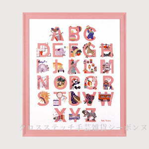 クロスステッチ刺繍キット ルボヌールデダム Le Bonheur des Dames 刺しゅう Pink childish illustration フランス 上級者 2011