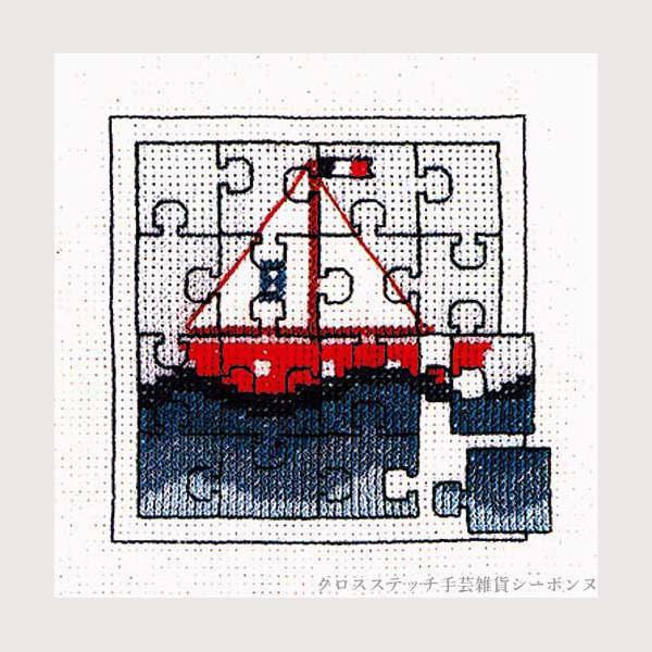 Voilier Cross Stitch Kit