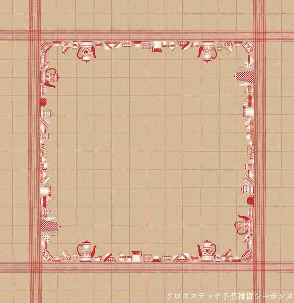 クロスステッチ刺繍キット 輸入 ルボヌールデダム Le Bonheur des Dames 刺しゅう Red table cloth 赤いテーブルクロス フランス 上級者 6022bis