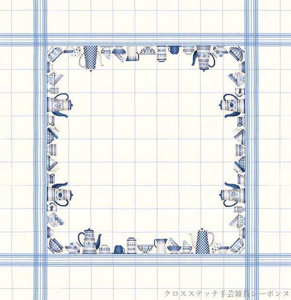 クロスステッチ刺繍キット 輸入 ルボヌールデダム Le Bonheur des Dames 刺しゅう White linen tablecloth blue dish decor 青い皿のテーブルクロス フランス 上級者 6015blc-ci