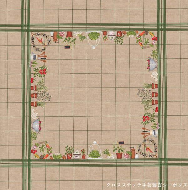 クロスステッチ刺繍キット 輸入 ルボヌールデダム Le Bonheur des Dames 刺しゅう Vegetable tablecloth 野菜のテーブルクロス フランス 上級者 6027