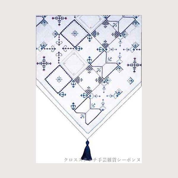 クロスステッチ刺繍キット 輸入 ルボヌールデダム Le Bonheur des Dames 刺しゅう Blue mosaic tablecloth ブルーモザイクのテーブルクロス フランス 上級者 6010