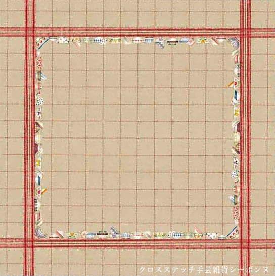クロスステッチ刺繍キット 輸入 Striped natural linen tablecloth Bowls pattern ボウルのテーブルクロス ブラック ルボヌールデダム Le Bonheur des Dames 刺しゅう フランス 上級者 6013_bla-noir