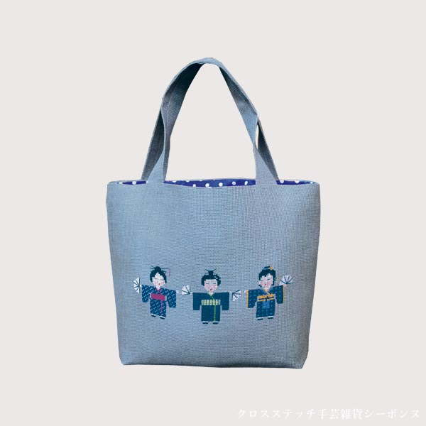 クロスステッチ刺繍キット 輸入 ルボヌールデダム Le Bonheur des Dames 刺しゅう Japanese Couture Bag 日本のクチュールバッグ フランス 上級者 8015