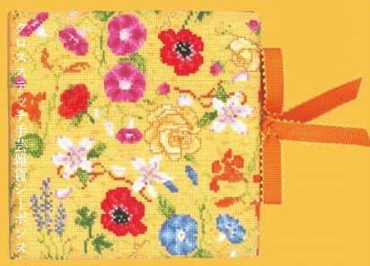 クロスステッチ刺繍キット 輸入 ルボヌールデダム Le Bonheur des Dames イエローの縫製ケース Etui couture jaune 刺しゅう フランス 上級者 3503