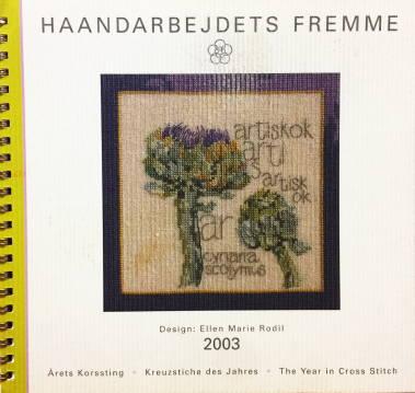 【中古】フレメ 2003 カレンダー ELLEN MARIE RODIL 図案 Haandarbejdets Fremme チャート KREUZSTITCH クロスステッチ デンマーク 北欧