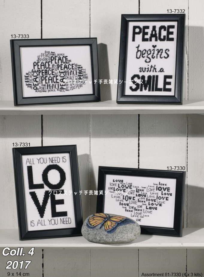 クロスステッチ刺繍輸入キット Love&Peace (4x3pcs) ラブ&ピースパック ペルミン Permin of Copenhagen デンマーク 北欧 初心者 81-7330