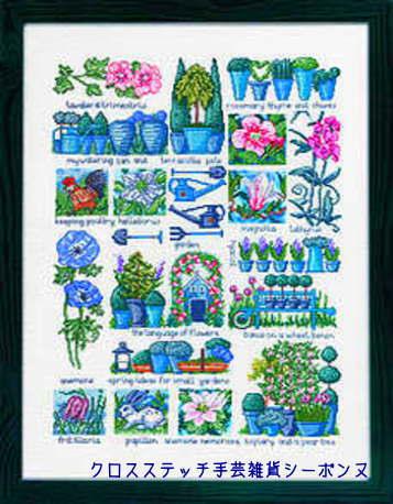 PERMIN 花言葉 Language of flowers クロスステッチ 刺繍 キット デンマーク ペルミン 70-4510 【送料無料】