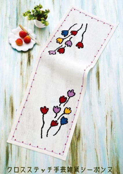 ペルミン Tulipaner チューリップ クロスステッチ 刺繍 キット デンマーク 63-2339 【DM便対応】